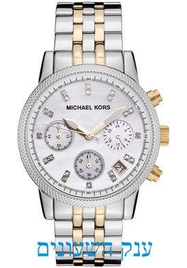 מותג חדש שעונים - שעוני יד שעוני ארמני שעוני סרטינה שעוני סייקו UH-19