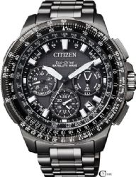 Citizen CICC902551E