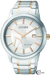 Citizen CIAW7014-53A - שעון יד סולארי לגבר